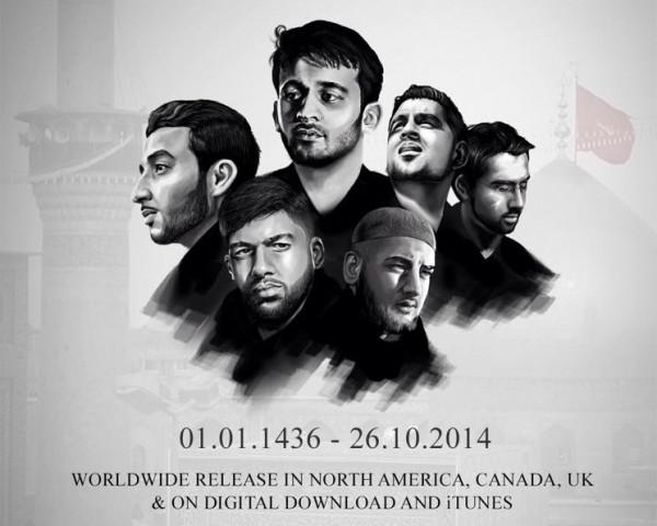 The 10th feat. The Tejani Brs., M. A. Karim, Ali Radhawi & Haidar Jaizany
