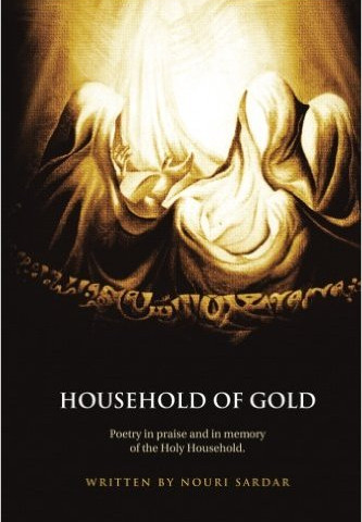 Household of Gold