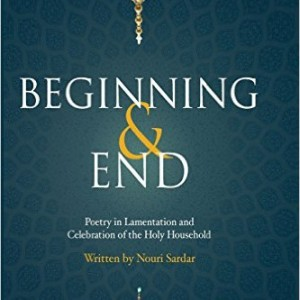 Beginning & End - (2014)