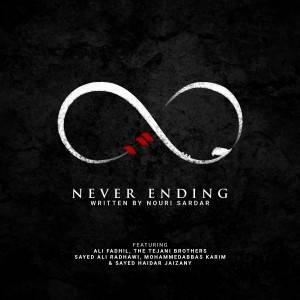 Never Ending (2015)