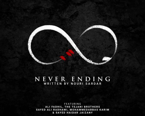 Never Ending feat. The Tejani Brs., Ali Fadhil, M. A. Karim, Ali Radhawi & Haidar Jaizany
