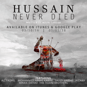 Hussain Never Died (2016)