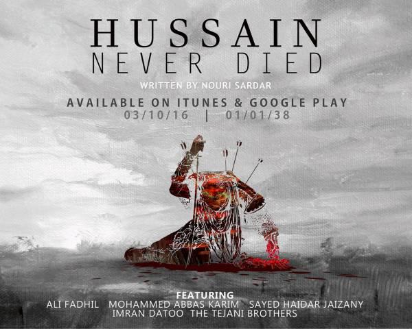 Hussain Never Died ft. Ali Fadhil, Tejani Brothers, Mohammed Abbas Karim, Sayed Haidar Jaizany & Imran Datoo
